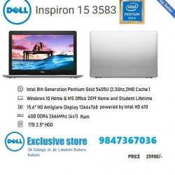 Dell Inspiron 3583 Price in Kerala, kollam, Thiruvananthapuram