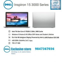 Dell Inspiron 15 3000 Series Price in India Kerala