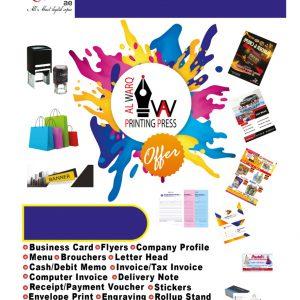 Printing in Mussafah at Abu Dhabi. Greeting Card Printing, Business Cards Printing